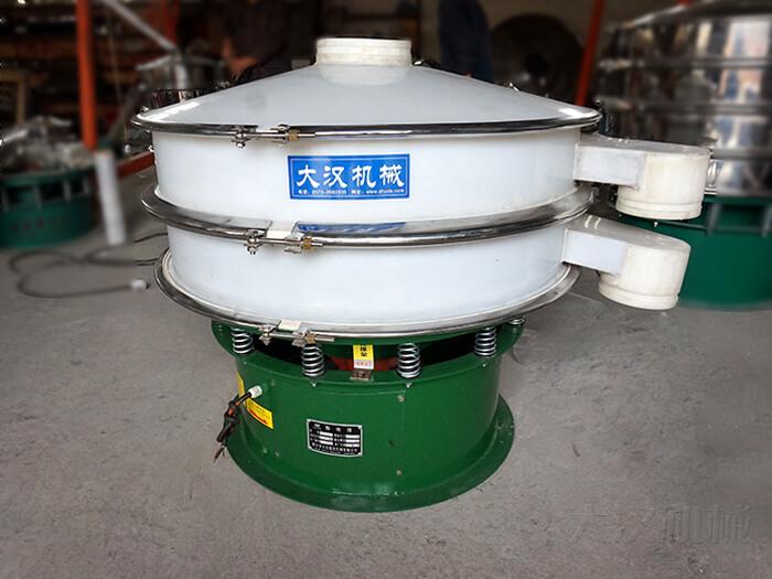 直(zhi)徑(jing)1500mm型塑(su)料振動篩(shai)